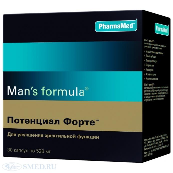 Витамины компливит для мужчин
